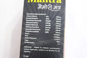 Memory Mantra Ayurvedic Syrup ingredients and direction for use