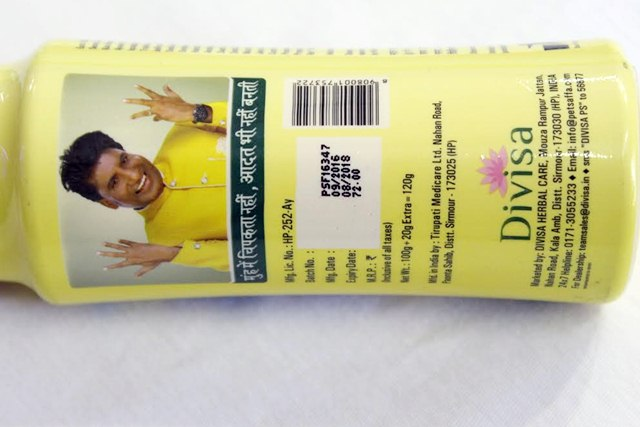 Pet Saffa Ayurvedic Constipation Powder packaging, Pet Saffa Ayurvedic Constipation Powder, Pet Saffa, Constipation Powder