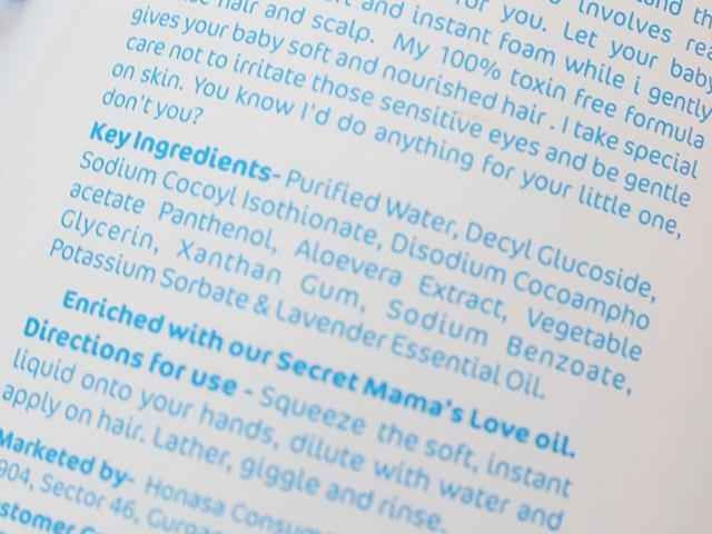 Mamaearth Gentle Cleansing Shampoo For Babies ingredients, Mamaearth Gentle Cleansing Shampoo For Babies, Mamaearth, Shampoo For Babies